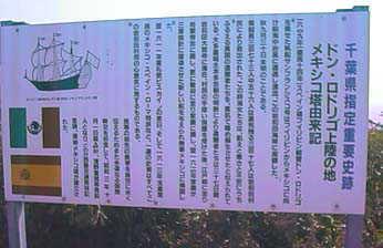 http://www.daichi.nu/gansotukinosabaku/kinenhibun.jpg
